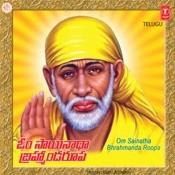 Om Sainatha Bhramanda Roopa Songs