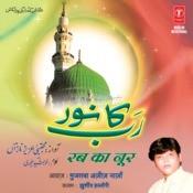 Rab Ka Noor Songs