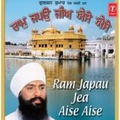 Ram Japau Jea Aise Aise Songs