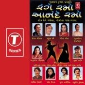 Gokul V'Elera Padharjo Song