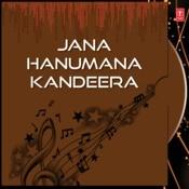 Ramana Priyasakha Song