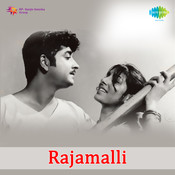 Rajamalli Songs