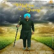 Mitra Di Janj Songs