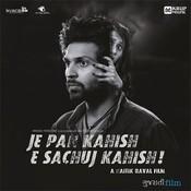 Je Pan Kahish E Sachuj Kahish Song