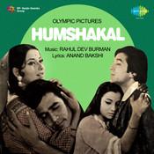 Hum Shakal Songs
