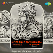 Bhathiji Maharaj Songs