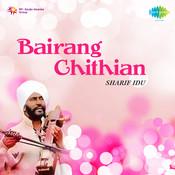 Bairang Chithian Songs