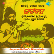 Jagannath Das's Bhagbata  Vol 1 Songs