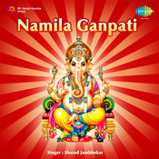 Namila Ganpati (compilation) Songs