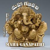 Maha Ganapati Songs