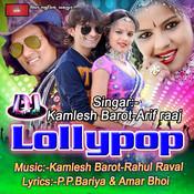 Rahul Raval Songs Download: Rahul Raval Hit MP3 New Songs Online Free on  Gaana.com