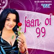 Jaan Oi Tumar Lokar Song