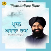Pran Adhara Ram Song