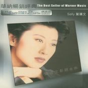 Sally Yeh: My Lovely Warner Legend MD Songs
