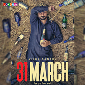 31 March Songs