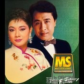 Denon Mastersonic - Shuang Ye Frances Yip And Johnny Ip Songs