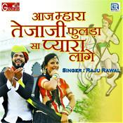 Raju Rawal Songs Download: Raju Rawal Hit MP3 New Songs