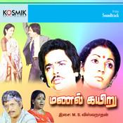 Manal kayiru 2 (2016) tamil movie songs download tamiltunes.