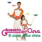 El Súper Disco Chino Songs