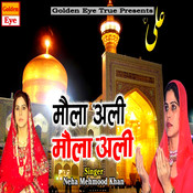 Maula Ali Maula Ali MP3 Song Download- Maula Ali Maula Ali