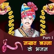 Nakhat Banna Ke Bhajan (Part -1) Songs