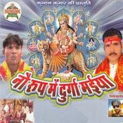 Nau Rup Mai Durga Maiya Songs