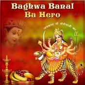 Baghwa Banal Ba Hero Songs