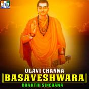 Ulaaviya Song