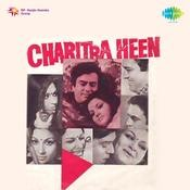 Chhota Sa Ghar Apna MP3 Song Download- Charitraheen Chhota