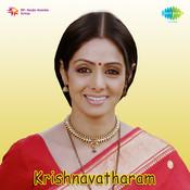 Krishnavatharam Songs