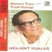 Hamren Tum Yaad Karoge Songs