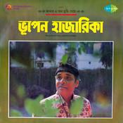Bengali Modern Songs Songs