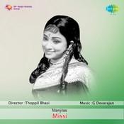 Missi Songs
