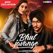 Bhul Javange Sanam Parowal Full Mp3 Song