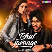 Bhul Javange Songs