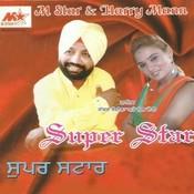 Super Star Songs