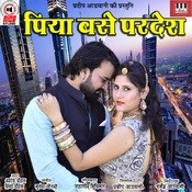 Piya Base Pardesh Mukesh Chaudhry Full Mp3 Song