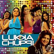 Lukka Chuppi Song