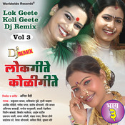 Lok Geete Koli Geete, Vol. 3 (DJ Remix) Songs