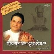 Bhajan Kirtan  Vol.  2 Songs
