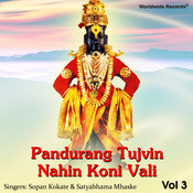 Kadhi Mazya Ghar Dhanyacha  Song