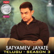 Satyamev Jayate 3 - Saadhyame (Telugu) Song