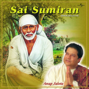Sai Sumiran Songs