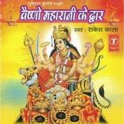 Vaishno Maharani Ke Dwar Songs