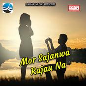 Jawani Mor Sawar Bhail Bhauji Song