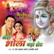 Mera Bhola Bada Great Songs