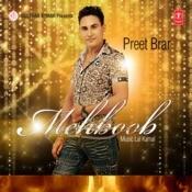 Mehboob Songs