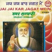 Jai Jai Kaar Jagat Mein Songs