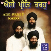 Aisi Preet Karo Songs