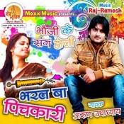 Bharal Ba Pichkaari Songs